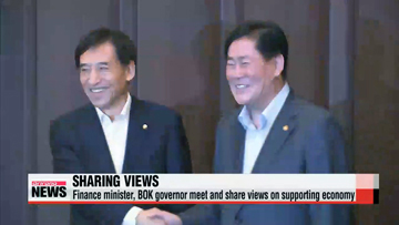 Korea's finance minister shares views on economy with BOK chief