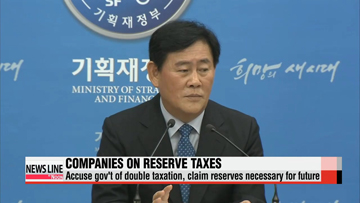 Businessmen speak out against finance minister's push to tax reserves