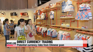 Industry insiders weigh in on direct currency trading deal between Korea, China
