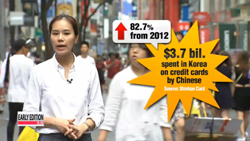 Korean economy relies heavily on China