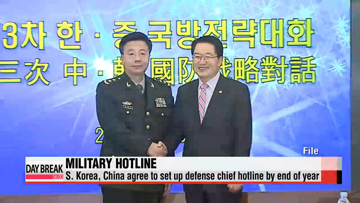 S. Korea, China agree to set up defense chief hotline by end of year