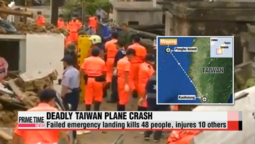 Rescuers find black boxes from Taiwan plane crash