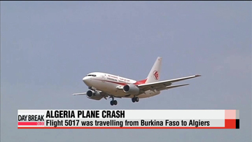 Air Algerie flight vanishes en route from Burkina Faso to Algiers