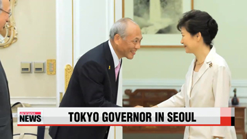 President Park calls for Korea and Japan's shared historical perspectives during talks with Tokyo governor