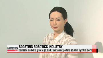 Korea to invest more in robotics industry