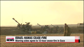 Israel, Hamas agree to 12-hour cease-fire in Gaza