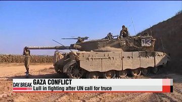 Gaza conflict: lull in fighting after UN call for truce