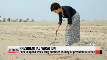 President Park to spend week-long summer holiday at presidential office