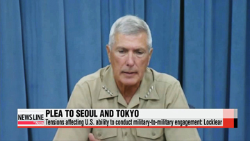 Escalating North Korean provocations call for military cooperation between Korea, Japan, U.S.