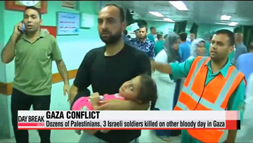 Palestinian death toll surpasses 1,300 as Gaza marks another bloody day