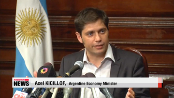 Argentina fails to reach debt agreement; default imminent