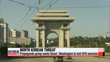 North Korea threatens Seoul, Washington to halt UFG exercise
