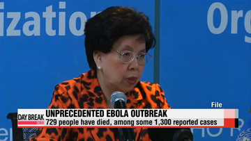 WHO, West African nations to announce $100 million Ebola response plan