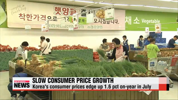 Korea's consumer prices grow 1.6 pct on-year in July
