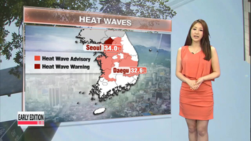 Heat wave alert issued for Seoul