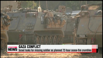 Israel looks for missing soldier as planned 72-hour cease-fire crumbles