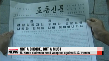 N. Korea claims to need weapons against U.S. threats