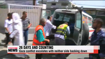 Gaza conflict escalates with neither side backing down