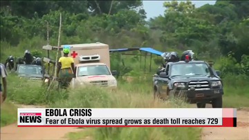 Fears of Ebola outbreak grow, in Africa and around the globe