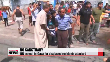 UN school in Gaza for displaced residents attacked
