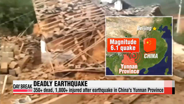 Powerful earthquake in China's Yunnan Province kills at least 367