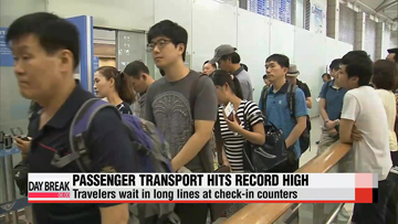 Incheon Int'l Airport sets record of daily passengers