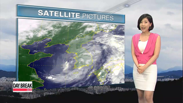 Typhoon dissipated, sticky weather ahead