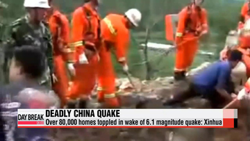 Over 400 dead after earthquake in China's Yunnan Province