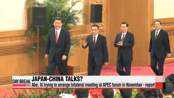 Japan, China aiming to arrange meeting at APEC forum in November - report