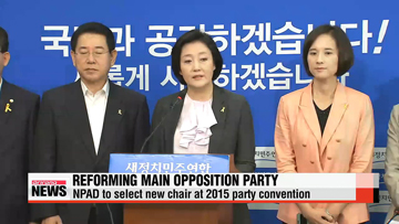 Main opposition party's acting chair tasked with reforming party