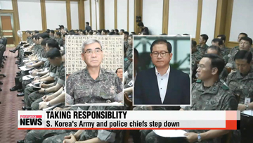 Seoul police commissioner tapped as National Police Agency chief
