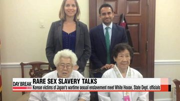 Korean victims of Japan's wartime sexual enslavement meet White House, State Dept. officials