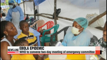WHO to convene emergency meeting on Ebola outbreak