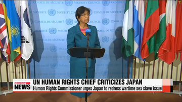 UN High Commissioner criticizes Japan for failing to redress wartime sex slave issue