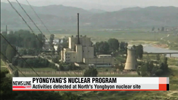 North Korea active at Yongbyon nuclear site - report