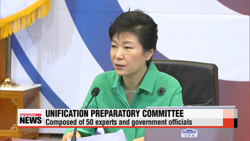 President Park's unification committee splutters to life