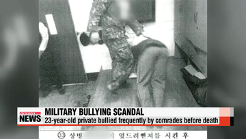 Military human rights chief holds press briefing over bullying scandal