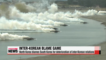 N. Korea blames S. Korea for deterioration of inter-Korean relations