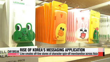 Korea's messaging application draws a Line to success