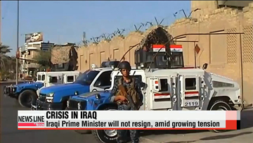 Iraqi PM will not step down amid militant threat