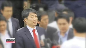 Leftist lawmaker Lee Seok-ki sentenced to 9 years