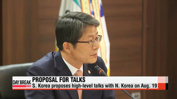 S. Korea proposes high-level talks with N. Korea