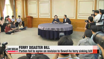 Parties fail to agree on revision to Sewol-ho ferry sinking bill
