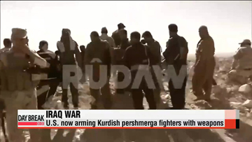 U.S. arming Kurdish pershmerga fighters with weapons in Iraq
