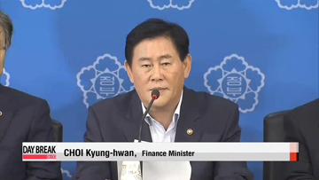 Korean gov't lays out measures to boost investment in service sector