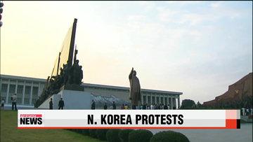 N. Korea urges S. Korea to lift sanctions, cancel military drills with U.S.