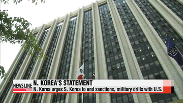 N. Korea urges S. Korea to end sanctions, military drills with U.S.