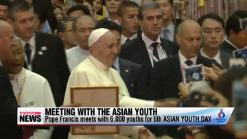Pope Francis meets with the youth of Asia at Solmoe Shrine