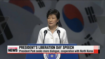 President Park seeks dialogue, cooperation with North Korea