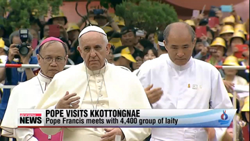 Pope Francis visits Kkottongnae to meet people with disabilities, volunteer workers